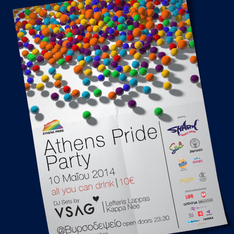 Athens Pride Party / Poster