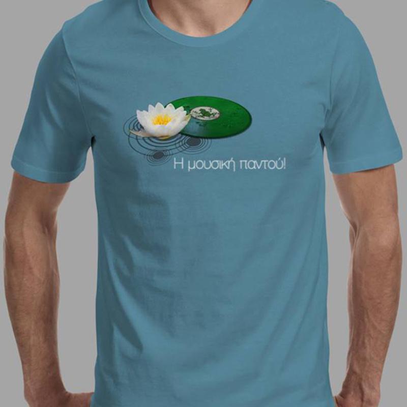Music is everywhere / toradiofono.gr / t-shirts